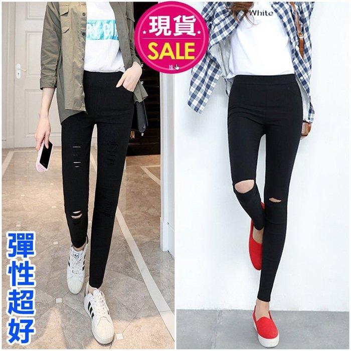 【JD Shop】超彈力破洞顯瘦口袋黑色長褲 緊身褲 九分褲 內搭褲  破褲 小腳褲