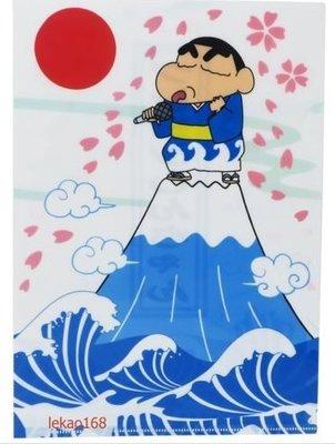 日本帶回之蠟筆小新富士山新年快樂A4資料夾 [ 開學大特價 ]