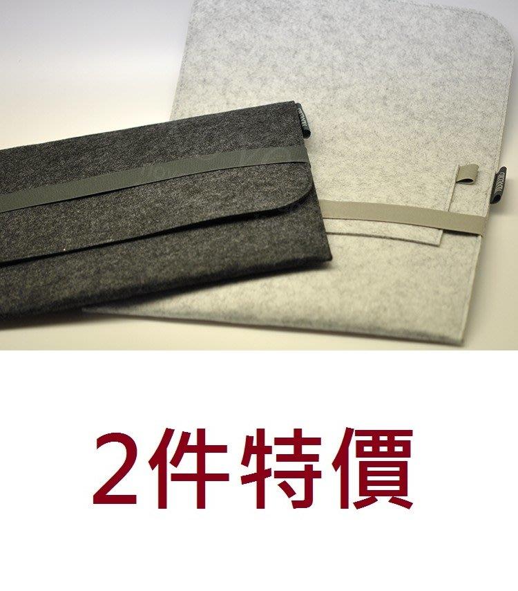 KINGCASE (現貨) 2件特價 reMarkable 10.3吋 電子書套緩衝包毛氈保護套平版套