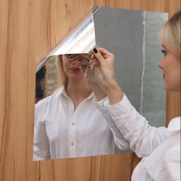 壁貼 抖音神器定制軟鏡子鏡面貼紙穿衣鏡全身鏡練舞哈哈鏡自粘墻貼手工