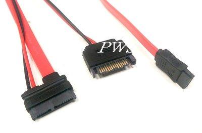 ☆【SATA 22P轉7p+硬碟線 SATA光碟機傳輸線 IDE電源線 SATA 7+15p數據線 SATA 電源線】
