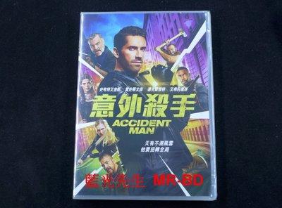 [DVD] - 意外殺手 Accident Man ( 得利公司貨 )