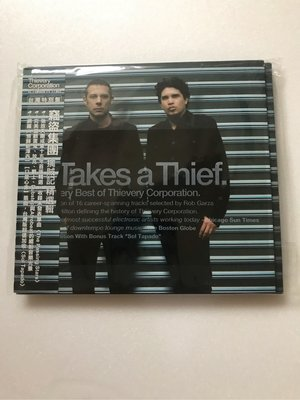 Thievery corporation It Takes A Thiet.竊盜集團 擒賊記精選輯