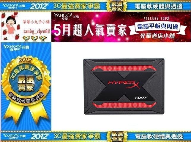 【35年連鎖老店】Kingston HyperX FURY RGB SHFR200/960G 固態硬碟有發票/保固3年