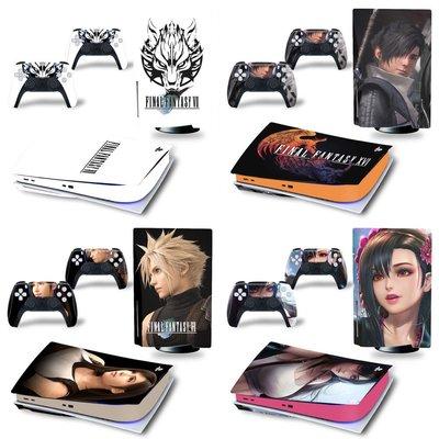 光驅版PS5全身貼紙 游戲機貼紙 卡通保護膜 機身貼 最終幻想12