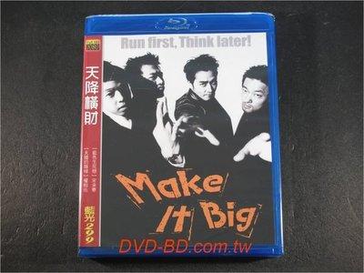 [藍光BD] - 天降橫財 Make It Big ( 台灣正版 ) -【 藍色生死戀 】宋承憲
