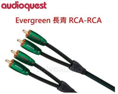 【高雄富豪音響】美國線聖 Audioquest Evergreen(RCA-RCA)長青 RCA訊號線 1.5M