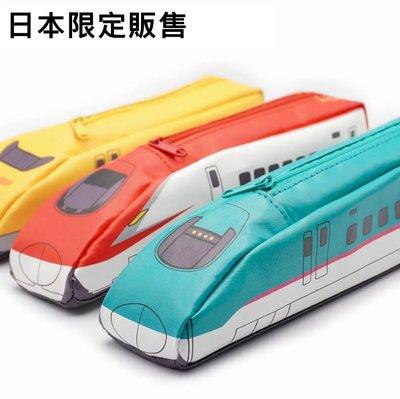 《FOS》日本 兒童 新幹線 鉛筆盒 筆袋 收納包 火車 可愛 小學 孩童 幼稚園 開學 國小 上學 禮物 2021新款