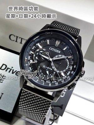 BU2025-76E 公司貨真品 CITIZEN星辰錶【周年慶優惠】世界時區 光動能 時尚黑色米蘭錶帶