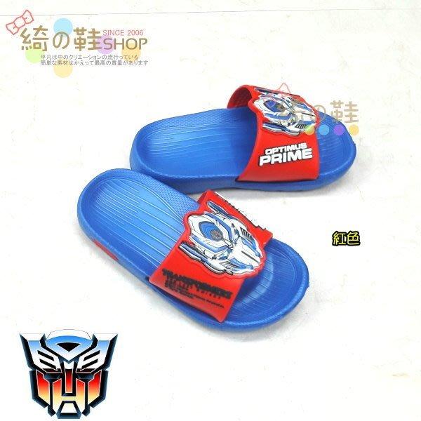 ☆綺的鞋鋪子☆ 【變形金剛】中童 超輕量造型款拖鞋 TF100 紅色 66