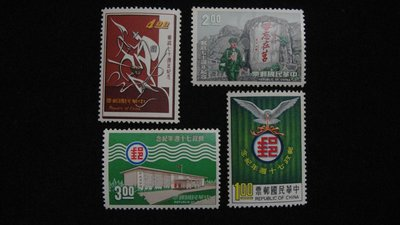 【大三元】臺灣郵票-紀108郵政七十週年-新票4全1套-原膠近上品(S-10-160))