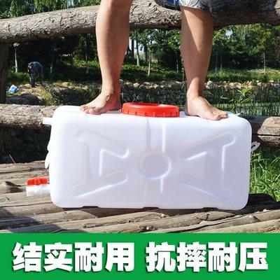 (桃子的店)家用儲水桶帶蓋儲水箱水塔食品級加厚臥式水桶方形塑料桶蓄水桶#熱銷款