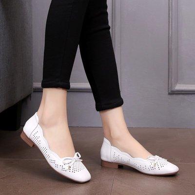 新款平底洞洞涼鞋鏤空休閑真皮鞋韓版小白鞋防滑軟底女鞋淺口單鞋
