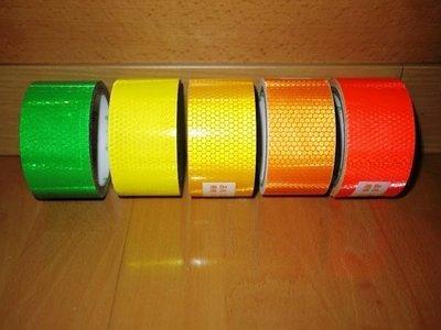 附發票*東北五金*PVC蜂巢狀反光警示膠帶,螢光膠帶,反光膠帶自行車,施工用(48mm*3米)特價優惠