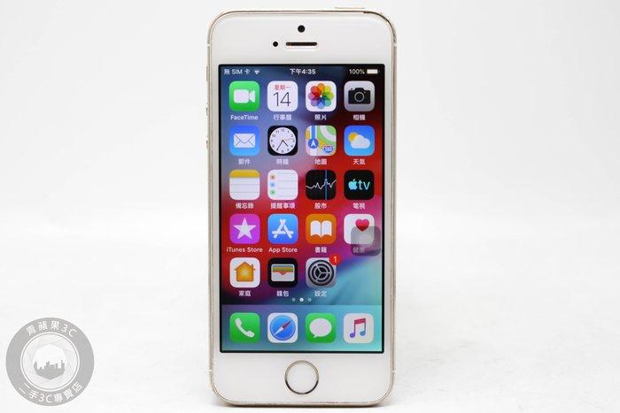 【高雄青蘋果3C】APPLE IPHONE 5S 32G 32GB 金 4吋 二手手機 IOS12.4.6#49769