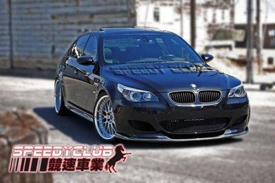 BMW E60 M5 H款 碳纖維 carbon 前下巴