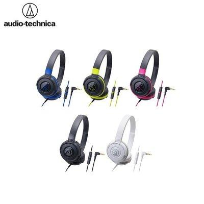 又敗家Audio-Technica線控耳麥ATH-S100is耳罩耳機麥克風Samsung三星S7 S6 S5 note 6 5 4 HTC M Sony索尼3