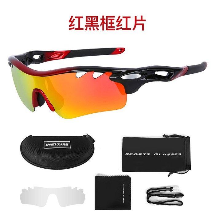 【購物百分百】新款811戶外運動眼鏡風鏡 騎行眼鏡 防風眼鏡 運動眼鏡