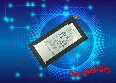 全新原廠 索尼xperia tablet Z3 平板電池 LIS1569ERPC SGP611/12/21