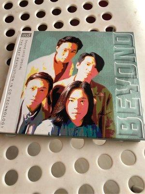 Beyond xrcd 日本製造2005年舊版 cd99%new