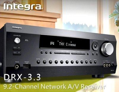 【風尚音響】Integra   DRX-3.3  9.2聲道 家庭劇院  AV 環繞擴大機