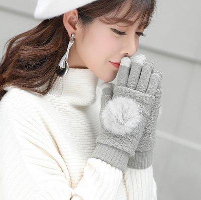 五指棉手套女士秋冬季觸屏毛線加絨加厚保...