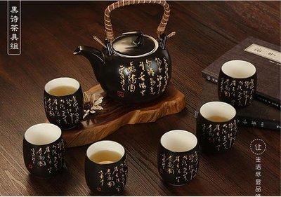 【功夫茶具-黑釉丹墨提梁壺-壺750ml杯150ml-7件/套-1套/組】整套高檔黑釉陶瓷(主圖款式)-7501015