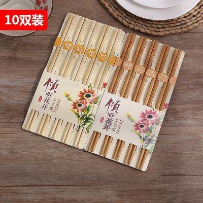 日式防滑長筷子家用餐具竹子快子套裝創意情侶尖頭防霉竹筷10雙裝
