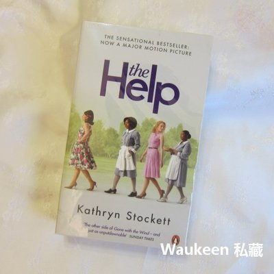 姊妹電影封面版 The Help 電影原著小說 Kathryn Stockett 種族歧視 當代文學 紐約時報暢銷排行