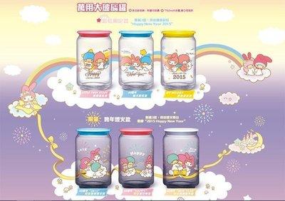 天使熊小鋪~7-11 美樂蒂X雙子星 40週年萬用大玻璃罐 糖果罐 kikilala 另有馬克杯