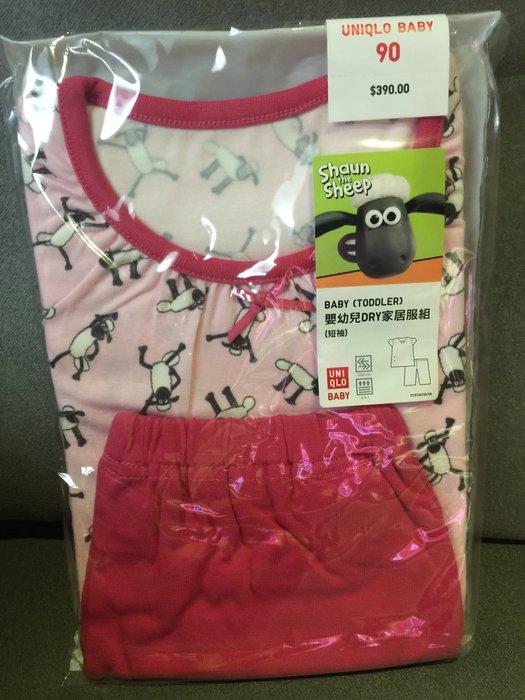 ☀APPLE SHOP☀ UNIQLO 2015新款 嬰幼兒DRY家居服組(喜羊羊)  粉紅色,尺寸:90