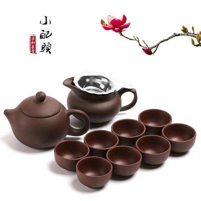 紫砂功夫茶具套裝家用紫泥整套茶具簡約西施茶壺茶杯陶瓷茶具   全館免運