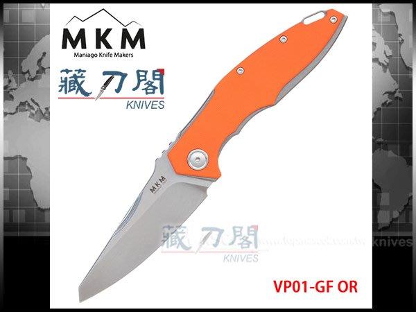 《藏刀閣》MKM KNIVES-(RAUT)橘色G-10柄傳統折刀