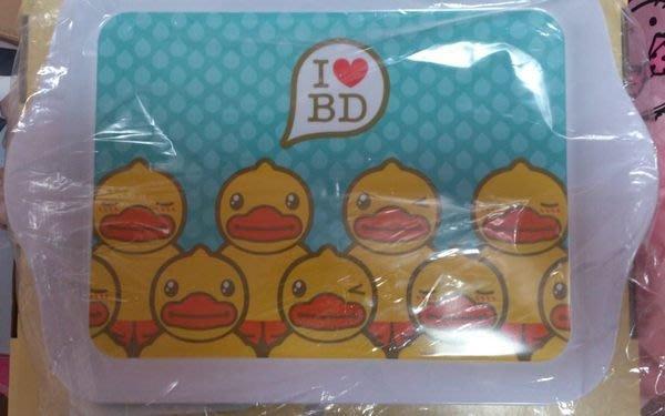 ☆小部屋☆(全新) B. Duck 黃色小鴨 拖盤/餐盤~特價120元