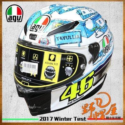 三重《野帽屋》AGV Pista GP R 碳纖維 羅西 Rossi 全罩 限量 雪 故鄉 雪城市。WINDY