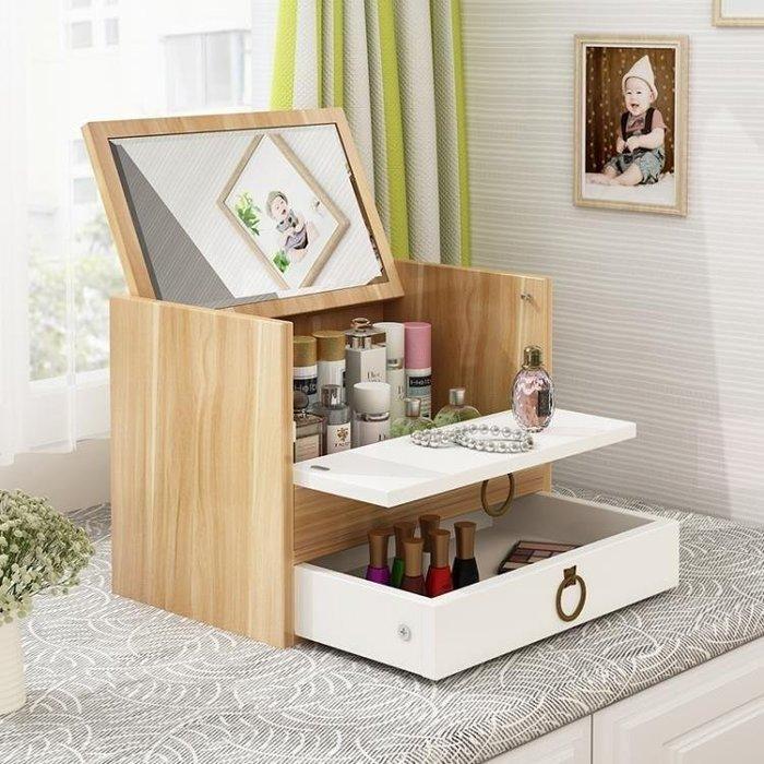YEAHSHOP 大號木制化妝品收納盒桌面帶鏡子Y185