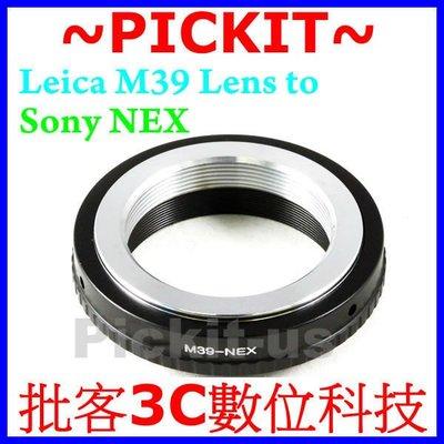 Leica M39 L39 LTM 鏡頭轉 Sony NEX E MOUNT 機身轉接環 ILCE-7M2 A7 II