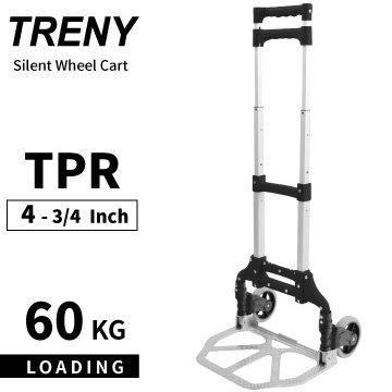 【TRENY直營】 三段鋁製折疊手推車 載重60KG 三段高度調整 購物車 行李車 載物車 手推車