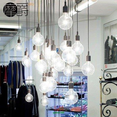 【美學】藝術燈泡 簡約現代餐廳玻璃小吊燈 設計師燈具CMX_512 台北市