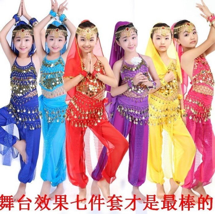 5Cgo【鴿樓】會員有優惠 40202663266 印度風少兒肚皮舞套裝印度舞蹈吊幣上衣亮點褲演出服裝 兒童舞衣