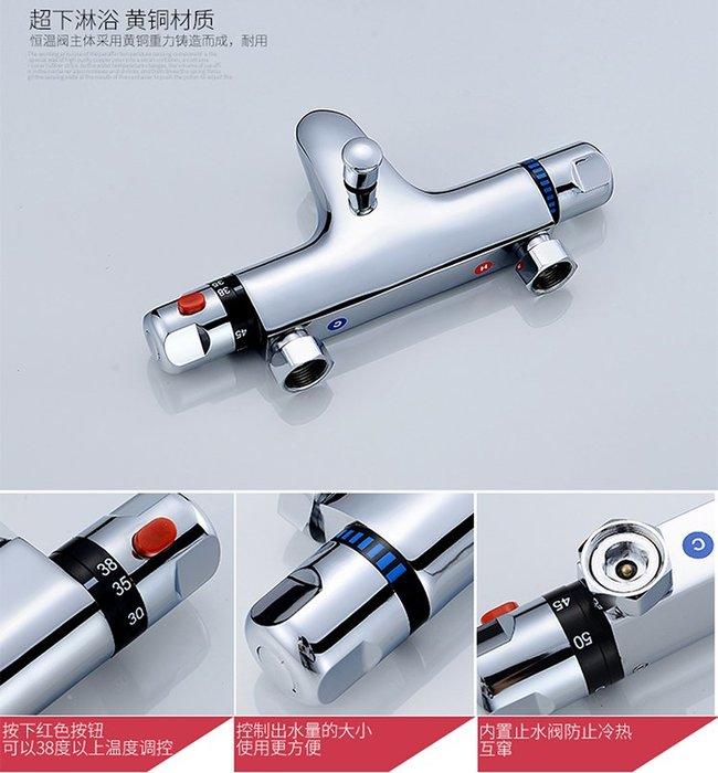 AEE003 (雙孔出水+有配件) 恆溫水龍頭  浴室水龍頭恆溫  水龍頭忽冷忽熱 智能水龍頭 淋浴水龍頭