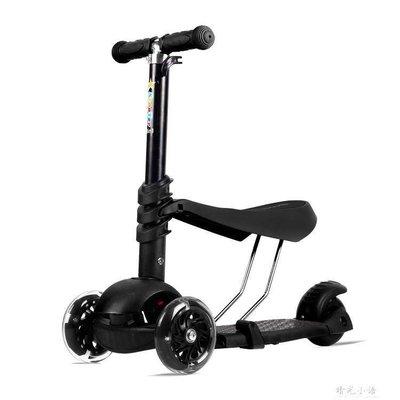 YEAHSHOP 新款兒童3輪可坐搖擺車扭扭車滑滑車寶寶2歲三合一小孩兒童滑板車88234Y185