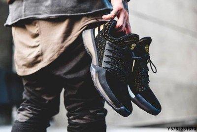 Adidas Harden Vol.1 PK BW0545 Boost哈登1代大鬍子黑金麂皮潑金愛迪達籃球8字型穩定片休