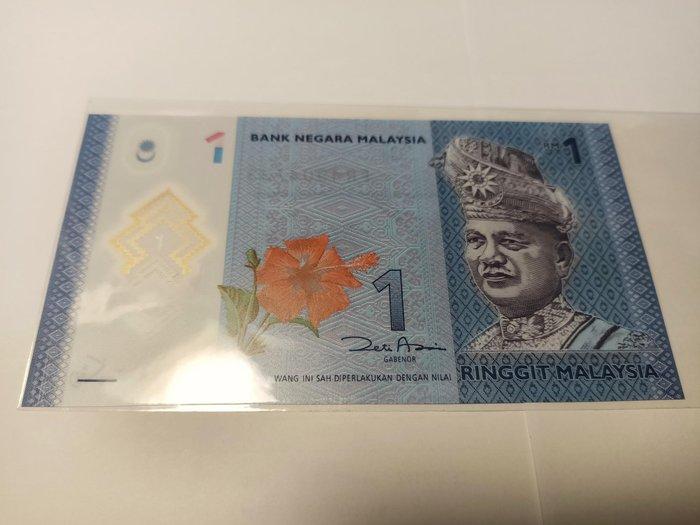 馬來西亞壹圓=全新