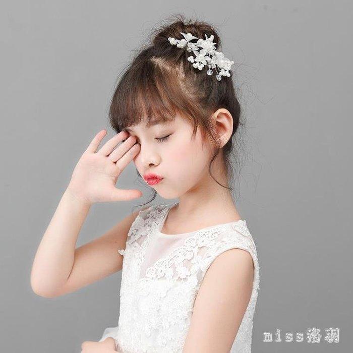 新款兒童頭飾韓式唯美女童仿珍珠髪釵花童髪夾兒童演出髪飾品 js14334
