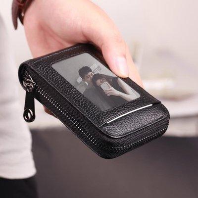 卡包風琴卡包男士多卡位皮套超薄駕駛證大容量女式拉錬小錢包卡套    全館免運