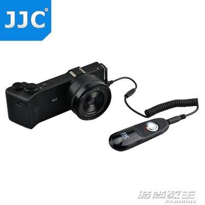 JJC適馬CR-31快門線SIGMA DP2Q DP3Q DP1Q配件DP0 Quattro相機
