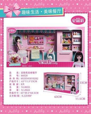 111玩具--正版---安麗莉--美味餐廳禮盒套裝---特價1100元