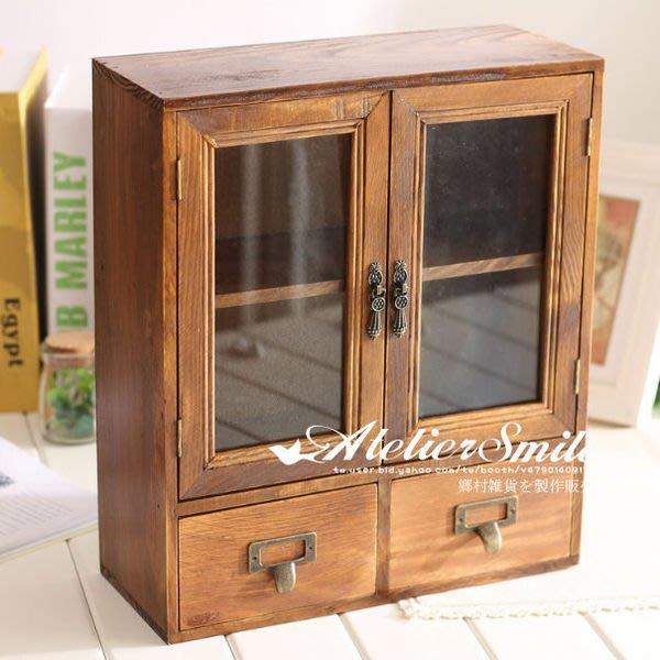 [ Atelier Smile ] 鄉村雜貨 復古作舊二層二抽 玻璃雙開門收納櫃 可壁掛 特價 (現貨)