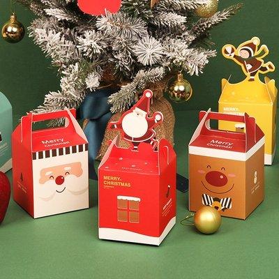 聖誕節 聖誕老人麋鹿手提包裝盒/糖果盒/禮物盒/紙盒 烘焙餅乾盒 團購批發 .【ME011】